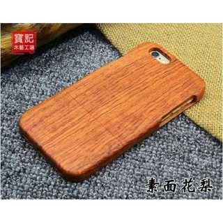 iPhone ケース 木製 シンプル 木製 天然木 軽量 薄型 防塵 耐衝撃(iPhoneケース)