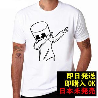 マシュメロ Marshmello フェス フォートナイト Tシャツ 白 半袖(Tシャツ/カットソー(半袖/袖なし))