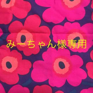 みーちゃん様専用(雑貨)