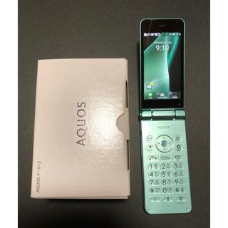 530a691aa3 ソフトバンク(Softbank)の中古美品 AQUOSケータイ2 601SH ライトグリーン SIMロック