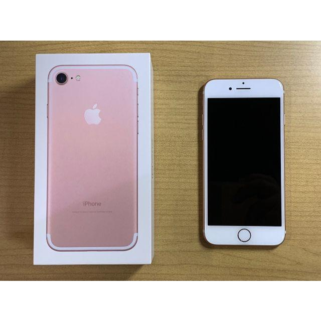 Apple(アップル)のiPhone7 32GB ローズゴールド 中古品 スマホ/家電/カメラのスマートフォン/携帯電話(スマートフォン本体)の商品写真