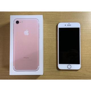 アップル(Apple)のiPhone7 32GB ローズゴールド 中古品(スマートフォン本体)