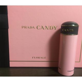 プラダ(PRADA)のプラダ キャンディ フロラーレ ボディローション PRADA CANDY (ボディローション/ミルク)