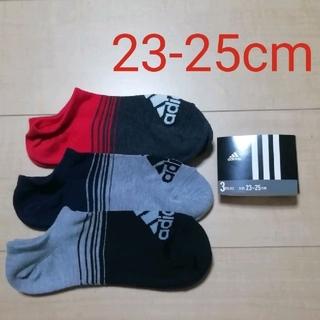 アディダス(adidas)の6☆新品・未使用☆adidas 子供用ソックス 3足セット キッズ用靴下(靴下/タイツ)