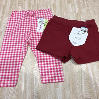 西松屋 - 新品♡ レギンス パンツ ハーフパンツ ショートパンツ 100