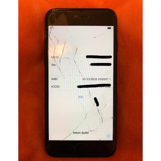 アイフォーン(iPhone)のiPhone7☆画面割れ&赤ロム☆(スマートフォン本体)