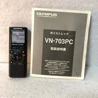 オリンパス(OLYMPUS)のオリンパス ICレコーダー Voice-Trek VN-703PC(ポータブルプレーヤー)