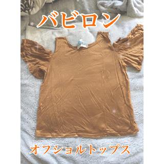 バビロン(BABYLONE)のBABYLONE バビロン/袖デザイン半袖カットソー(Tシャツ(半袖/袖なし))