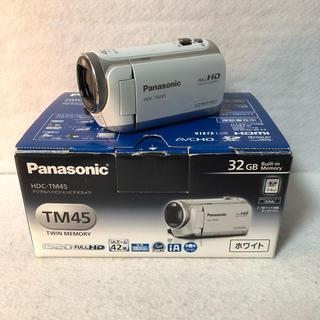 パナソニック(Panasonic)のパナソニック デジタルハイビジョンビデオカメラ TM45 (ビデオカメラ)