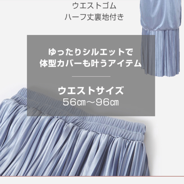 ZARA(ザラ)のサテンプリーツスカート 光沢 レディースのスカート(ロングスカート)の商品写真