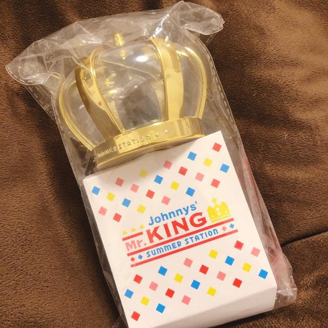 Johnny's(ジャニーズ)のMr.KING サマステ ペンライト エンタメ/ホビーのタレントグッズ(アイドルグッズ)の商品写真