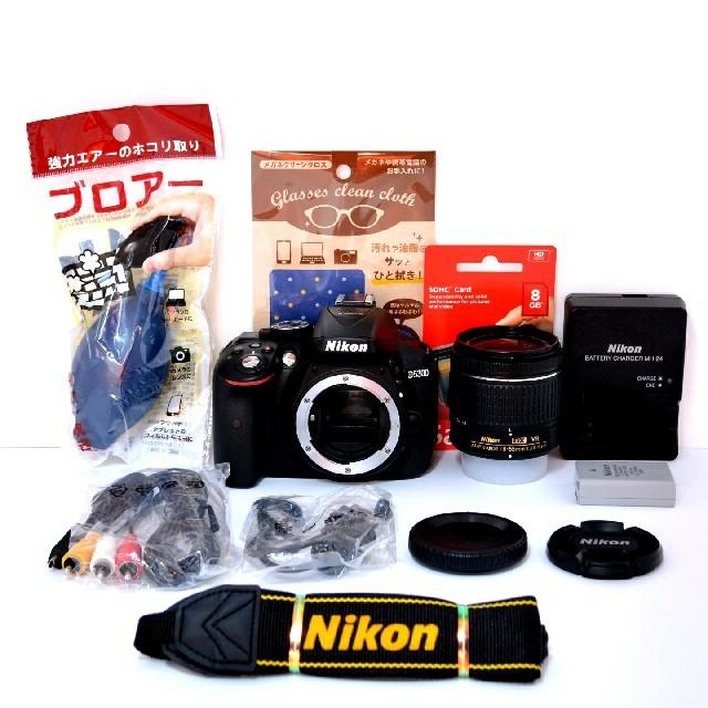 Nikon(ニコン)の★Wi-Fi機能搭載★新品SDカード付き♬ニコン D5300レンズセット スマホ/家電/カメラのカメラ(デジタル一眼)の商品写真