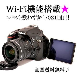 ニコン(Nikon)の★Wi-Fi機能搭載★新品SDカード付き♬ニコン D5300レンズセット(デジタル一眼)