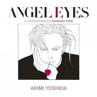 BANANA FISH - 新品 ANGEL EYES 復刻版 BANANA FISH