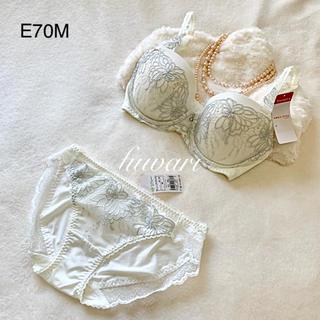 アモスタイル(AMO'S STYLE)のアモスタイル 1107 夢みるブラ ラグジュアリー E70M 新品 白 ホワイト(ブラ&ショーツセット)