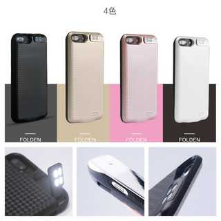 ライト付 全4色 iPhone6s/7plus用 バッテリー内蔵ケース