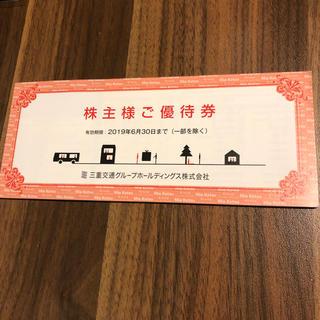 三重交通1000株 株主優待券(その他)