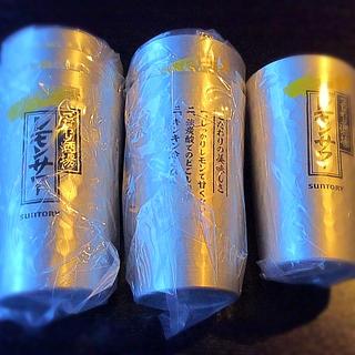 こだわり酒場のレモンサワー専用タンブラー6個セット(アルコールグッズ)