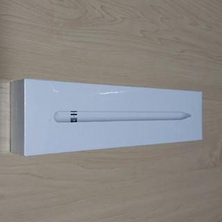 Apple - ApplePencil