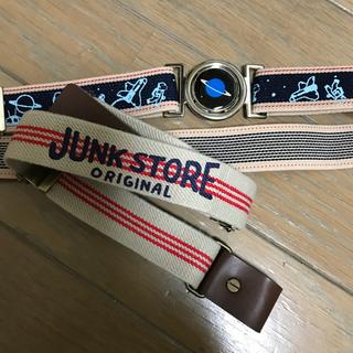 ジャンクストアー(JUNK STORE)のキッズ ゴムベルト2セット(ベルト)
