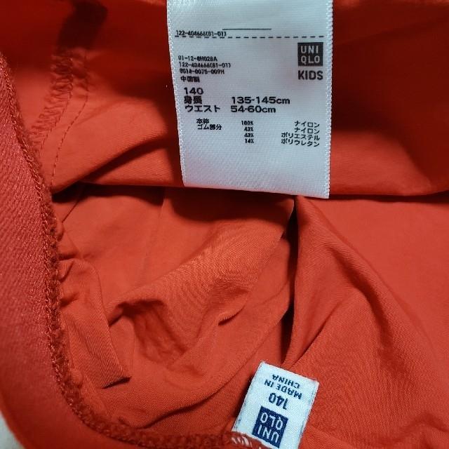 UNIQLO(ユニクロ)の☆ユニクロ☆美品☆オレンジ☆スカート☆ キッズ/ベビー/マタニティのキッズ服 女の子用(90cm~)(スカート)の商品写真