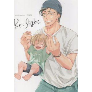 名探偵コナン同人誌/Re:light 高津 再録 他 赤安(BL)