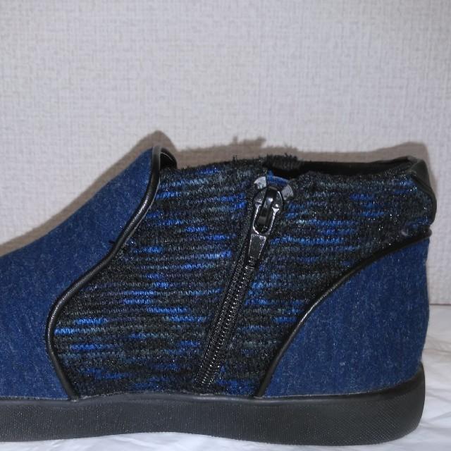 ELLE(エル)のエルスポーツ レディースシューズ レディースの靴/シューズ(スリッポン/モカシン)の商品写真