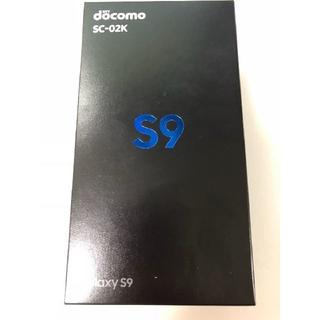 ギャラクシー(galaxxxy)の【新品未使用】docomo Galaxy S9 SC-02K パープル (スマートフォン本体)