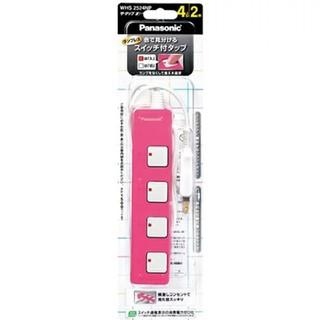 パナソニック(Panasonic)のパナソニック Panasonic (ピンク) ザ・タップZ 4個口 2m(その他 )