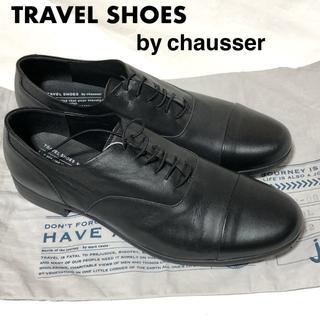 ショセ(chausser)のTRAVEL SHOES by chausse ショセ レザーシューズ 42 (ドレス/ビジネス)