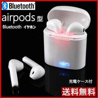 airpods型 Bluetoothワイヤレスイヤホン(ヘッドフォン/イヤフォン)