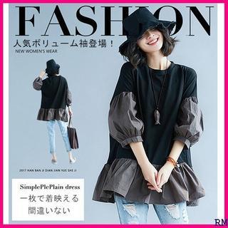 ☆恋☆ 分袖 華奢見え ゆったりめプルオーバー 新作ボリューム袖かわいい 458(その他)