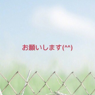 sgd様専用(スポーツ)