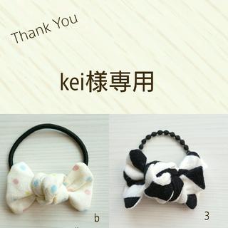 kei様専用  プチsizeリボン  *handmade*(ヘアアクセサリー)