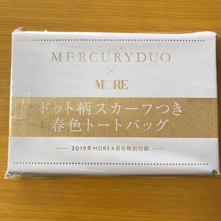 マーキュリーデュオ(MERCURYDUO)のマーキュリーデュオ春色トートバッグドット柄スカーフ付き☆新品未使用(ファッション)