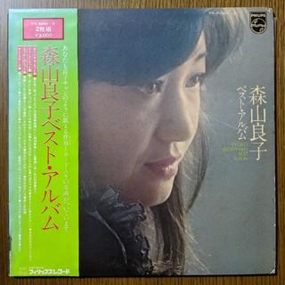 森山良子/ベストアルバム