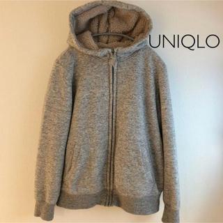 ユニクロ(UNIQLO)のユニクロキッズ  ボア付きパーカー 150サイズUNIQLO (ジャケット/上着)