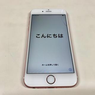 アイフォーン(iPhone)のiphone6s  128gb ローズゴールド(スマートフォン本体)