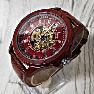 【海外限定ウォッチ】オートマチック Martinマーティン 腕時計(腕時計(アナログ))