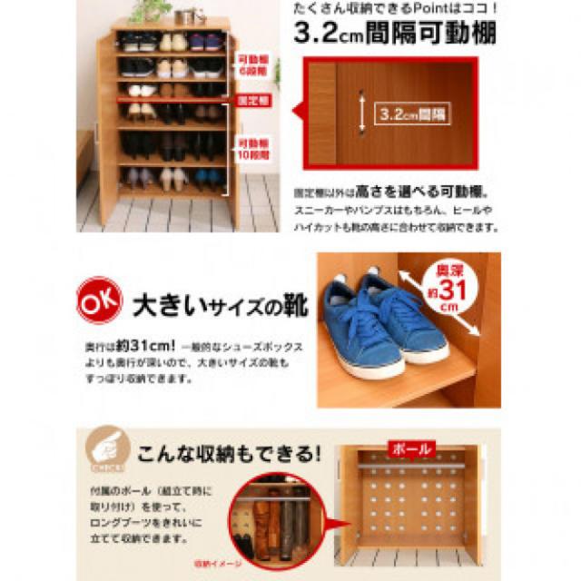 シューズラック シューズボックス 下駄箱 省スペース シューズボックス 靴収納 インテリア/住まい/日用品の収納家具(玄関収納)の商品写真