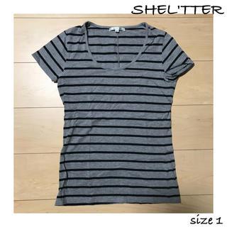 シェルターオリジナル(Shel'tter ORIGINAL)の【美品】SHEL'TTER クルーネック Tシャツ ボーダー グレー 半袖 1(Tシャツ(半袖/袖なし))