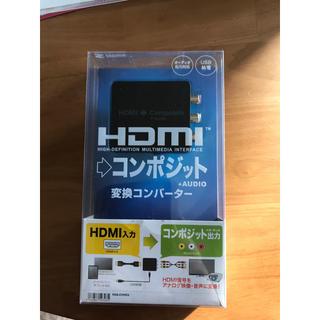HDMI コンポジット変換コンバーター(映像用ケーブル)