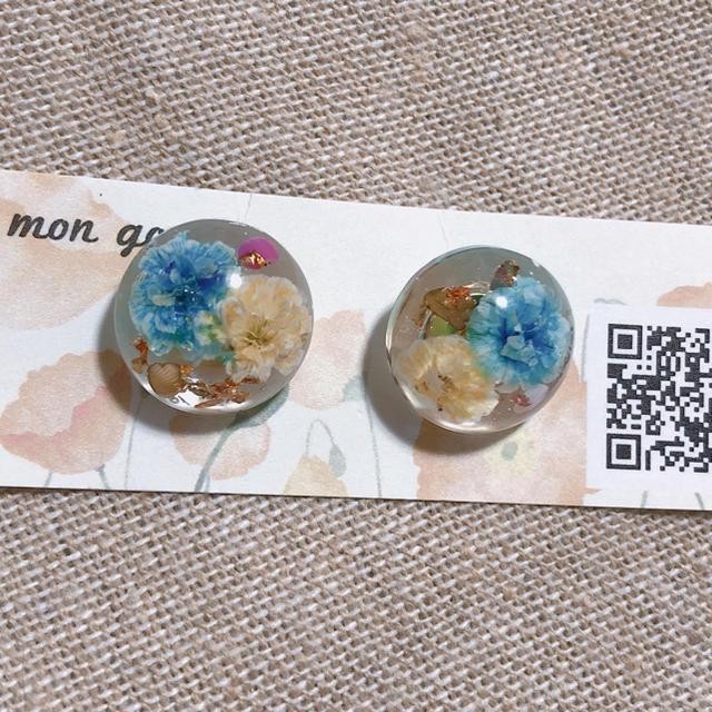 ドライフラワー さざれ石 2wayピアス ハンドメイドのアクセサリー(ピアス)の商品写真
