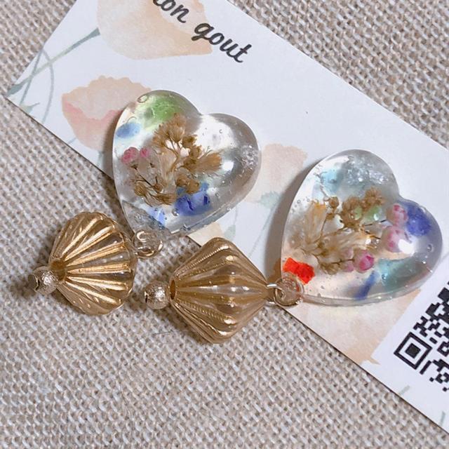 琉球ガラス ドライフラワー ピアスorノンホールピアス ハンドメイドのアクセサリー(ピアス)の商品写真