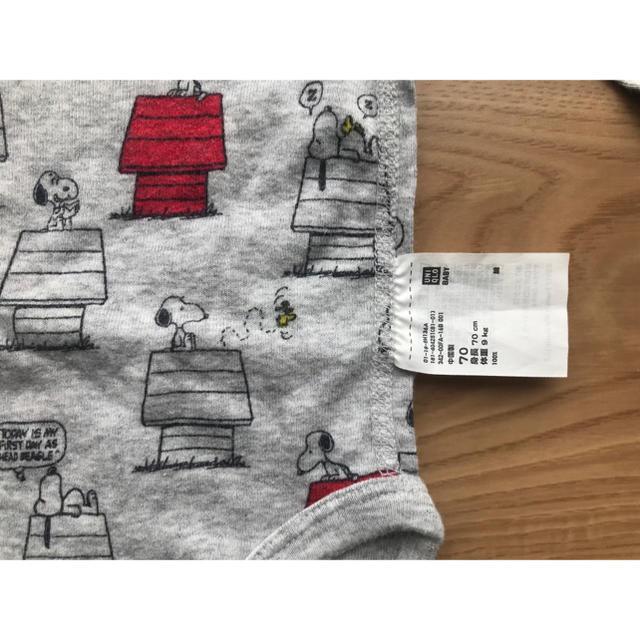 UNIQLO(ユニクロ)のUNIQLO   スヌーピー  肌着  ロンパース  70cm キッズ/ベビー/マタニティのベビー服(~85cm)(肌着/下着)の商品写真