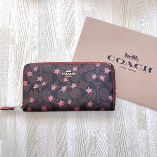コーチ(COACH)の新品 新作 COACH 星柄 ピンクゴールド(財布)