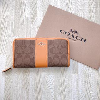コーチ(COACH)の新品 COACH シグネチャーオレンジ(財布)