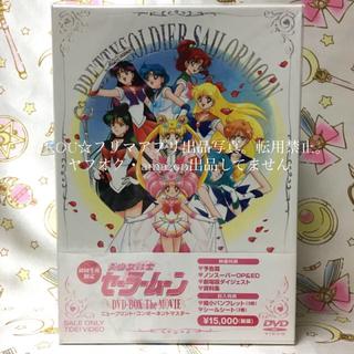 セーラームーン - 【新品未開封】セーラームーン R S SS DVD 映画 劇場版セット 初回限定