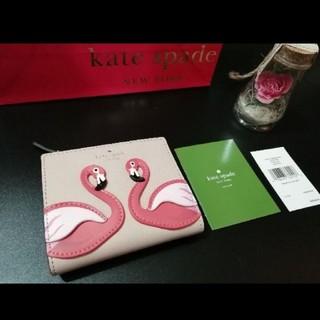 ケイトスペードニューヨーク(kate spade new york)の正規品 新品 ケイト・スペード フラミンゴ 折り財布 レア(財布)