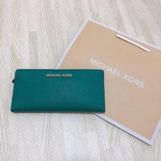 マイケルコース(Michael Kors)の新品未使用 マイケルコース  Michael Kors グリーン(財布)
